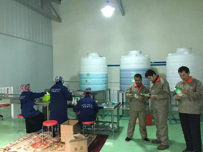 新疆伊犁—液体洗涤剂betway必威体育