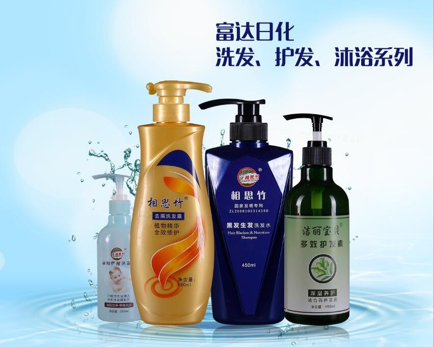 洗发、护发、沐浴系列产品